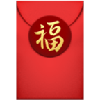 Red Gift Envelope